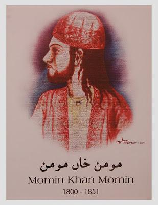 हकीम मोमिन ख़ाँ 'मोमिन'