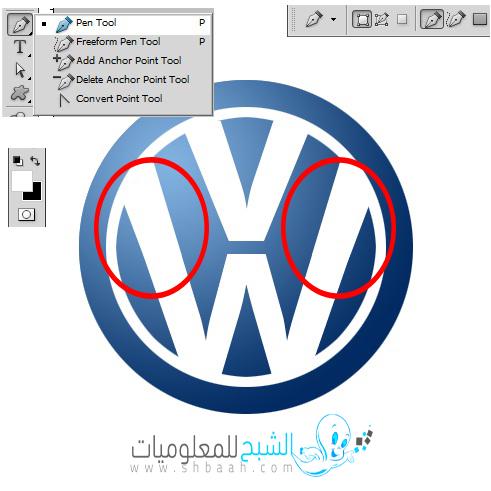 كيف تصمم شعار Volkswagen بالفوتوشوب