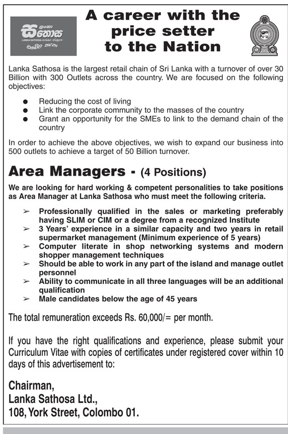 Vacancies - Area Managers - Lanka Sathosa