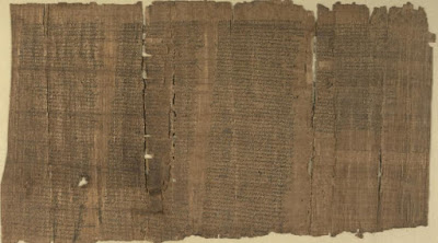 900 ελληνικά χειρόγραφα διαθέσιμα online από τη Βρετανική Βιβλιοθήκη