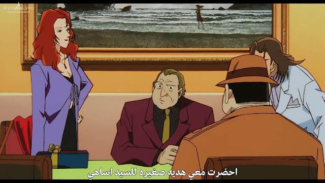 فيلم انمى Conan كونان الثاني BluRay مترجم أونلاين كامل تحميل و مشاهدة