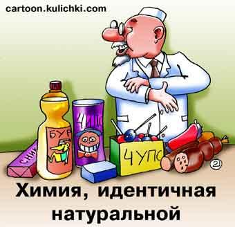 токсорбин от паразитов