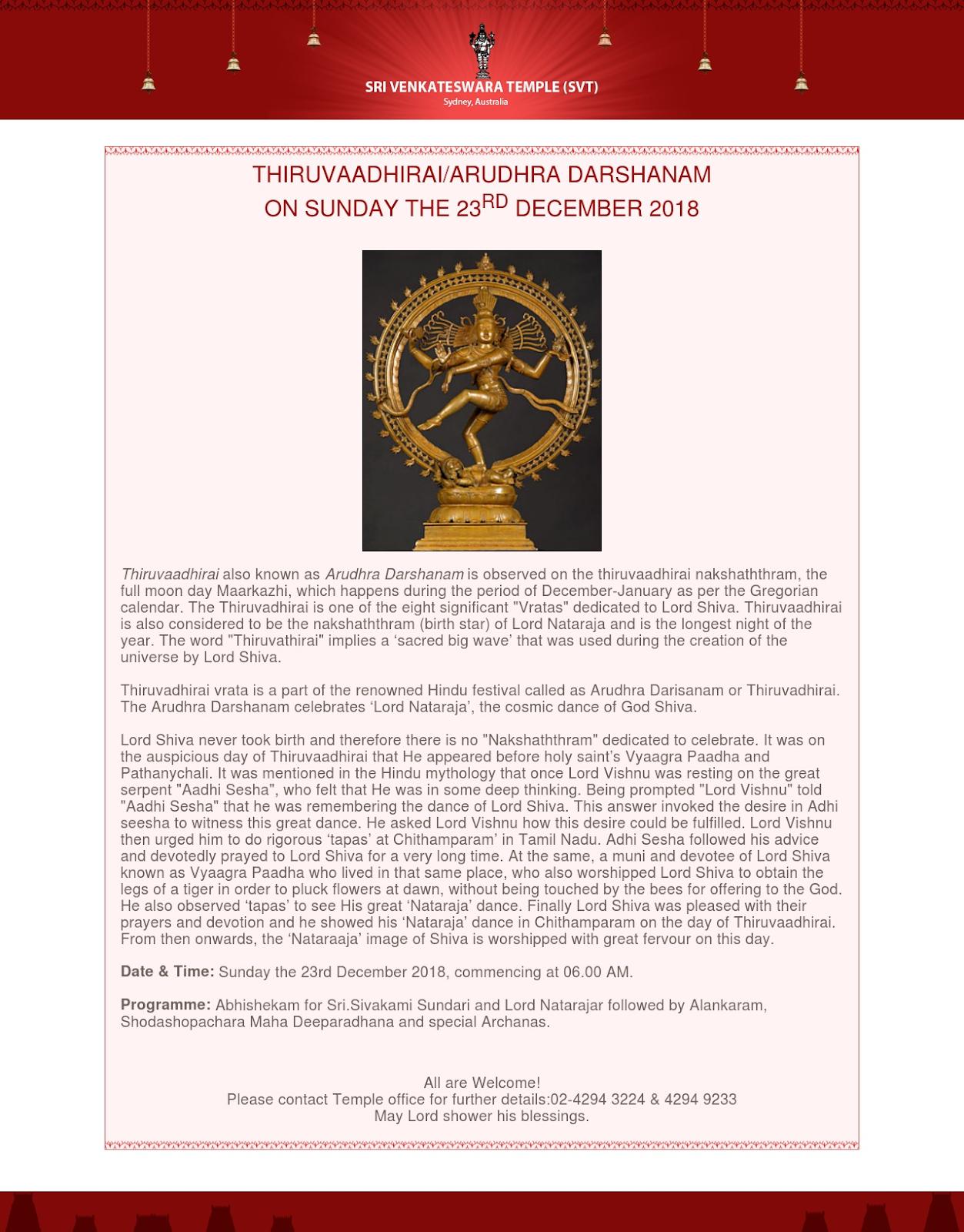 THIRUVAADHIRAI/ARUDHRA DARSHANAM