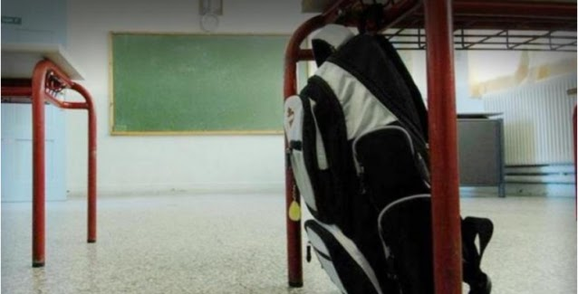 Η συγκλονιστική επιστολή μαθήτριας της 5ης Δημοτικού από την Κεφαλονιά που δεν έχει δασκάλα!