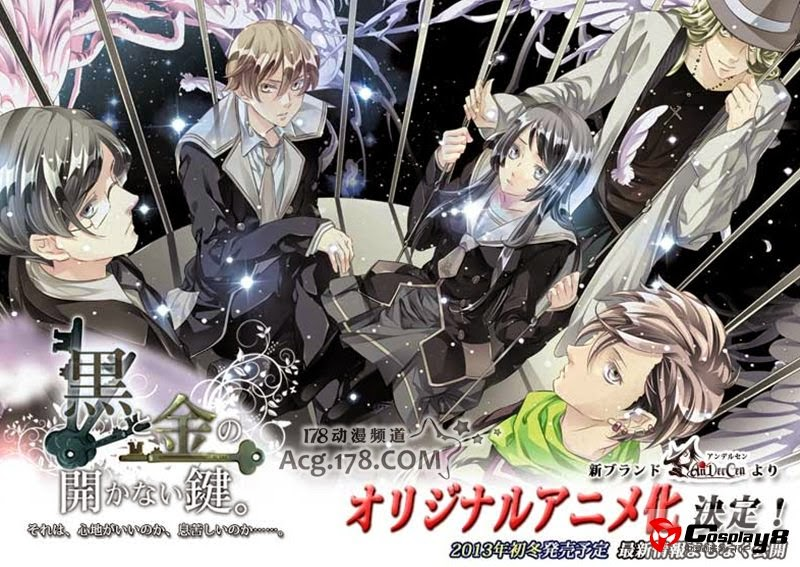 http://sandeian.wordpress.com/2011/03/28/otome-game-review-kuro-to-kin-no-akanai-kagi/