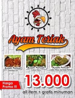 Banner Gratis Ayam Teriak Format Corel Draw Bagian Dua