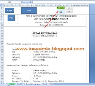 Form Surat Keterangan BSM