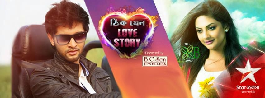 Thik Jeno Love Story, Arindom, Bengali serial