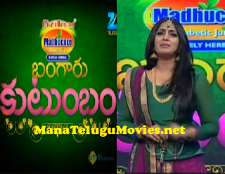 Bangaru Kutumbam – E11 with TV Anchors, Jabardasth Team – 25th March