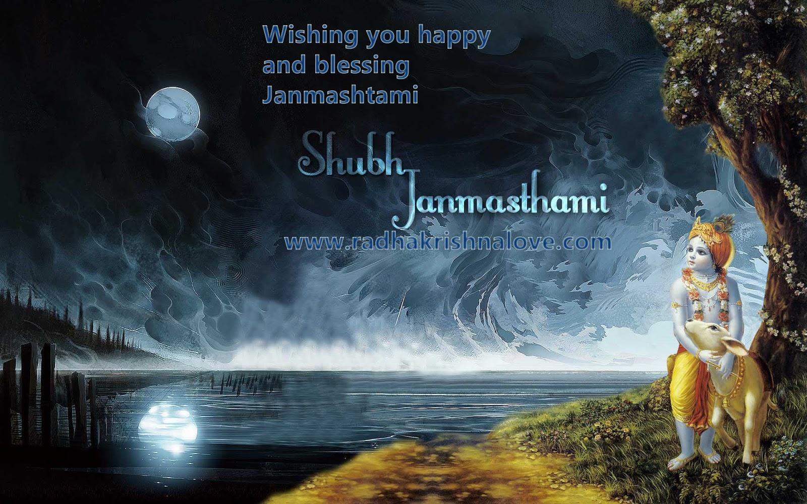Happy Janmashtami Wallpaper Images