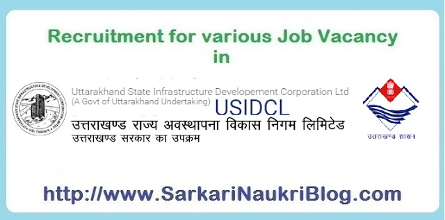 Sarkari Naukri Vacancy Recruitment in USIDCL