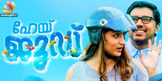 Hey Jude is a Malayalam movie based on Aspergers Syndrome and Bipolar disoder of the lead pair Nivin Pauly and Trisha Krishnan