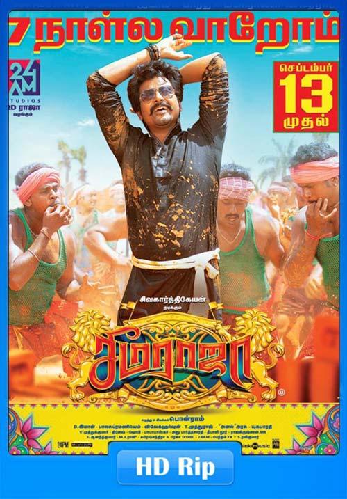 Seema Raja 2018 720p HDRip Telugu Tamil x264   480p 300MB   100MB HEVC Poster