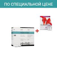 Хавинсон пептиды лечение рака