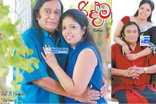 Victor with Hashini Amendra