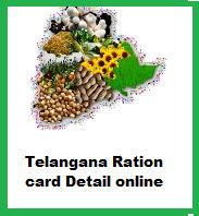Telangana_Ration_card_download_online_epds.telangana.govin