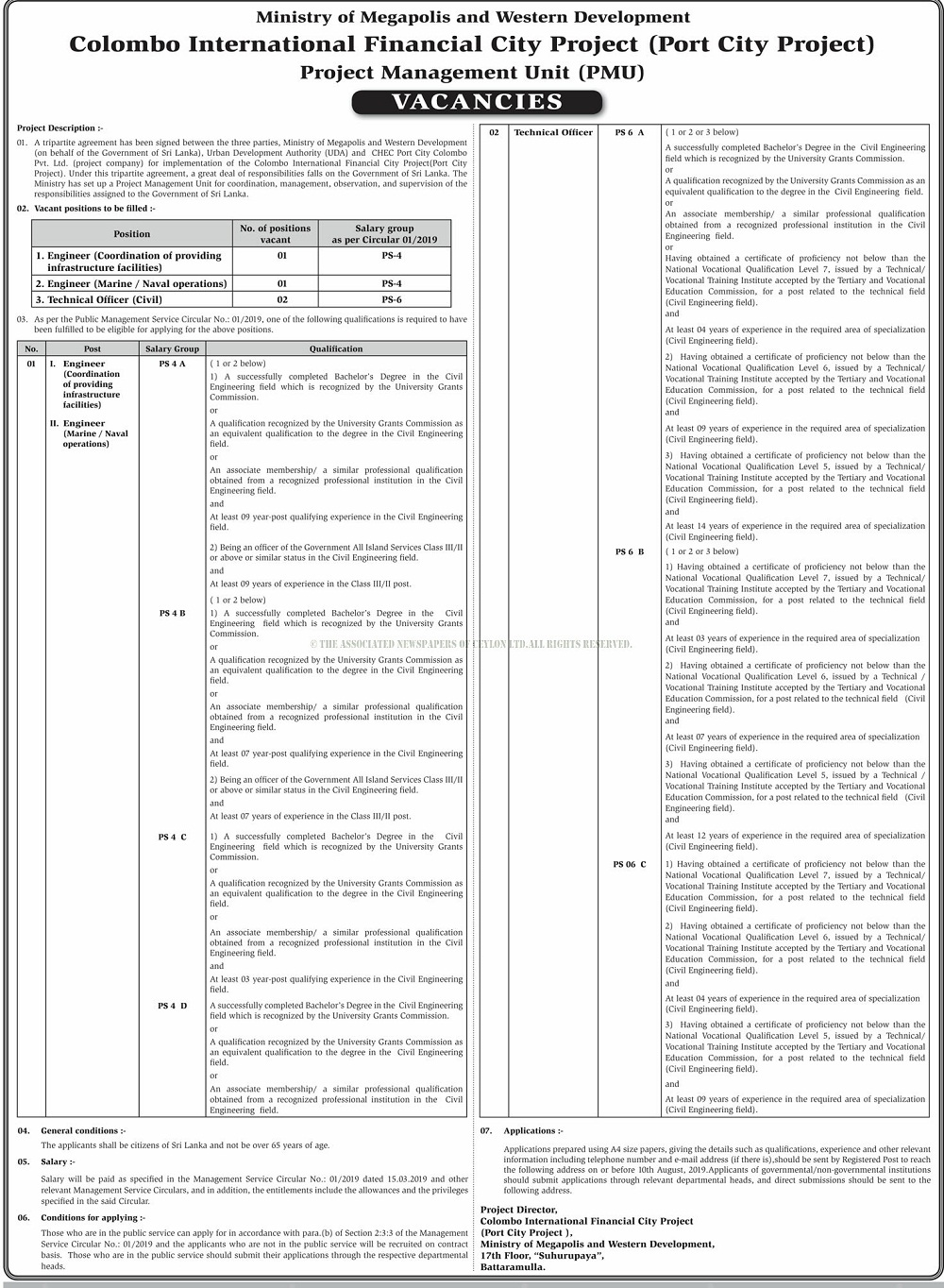 Government Job Vacancies 2019, Government job information, Vacancies at Government Ministries, Vacancies at Government Departments, Vacancies at Government Boards, Vacancies at Government Universities, Vacancies at Government Banks and all government related Jobs. Find Latest Government job information, Gazettes related to Government jobs. Latest government job information, Government Jobs related to Ministries Department Boards Universities Banks and all government related Jobs job information job cancellation notices, Job information notifications, Government job based examination information, Government Job Vacancies 2019
