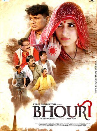 Poster of Bhouri 2017 Full Movie Hindi 720p HDRip ESubs Download