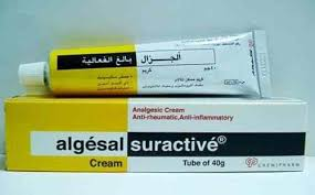 سعر كريم الجيزال بوم Algesal لعلاج الإلتهابات