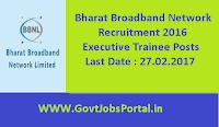 Bharat Broadband Network Recruitment 2016