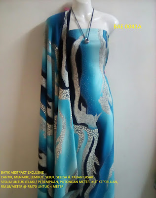 BAE 0043A: BATIK ABSTRACT EXCLUSIVE