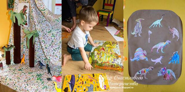 ребенок увлекается динозаврами