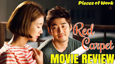 Nonton Film Semi Red Carpet (2014) Sub Indonesia