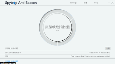 Spybot Anti-Beacon