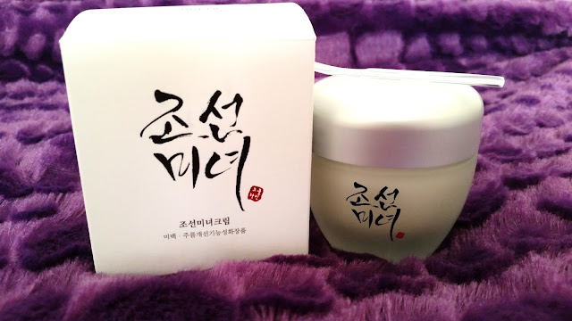 Beauty of Joseon Dynasty Cream Review