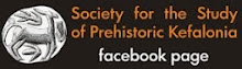 Society for the Study of Prehistoric Kefalonia facebook link