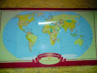 Бахмут. Завод шампанских вин. Карта продаж игристых вин