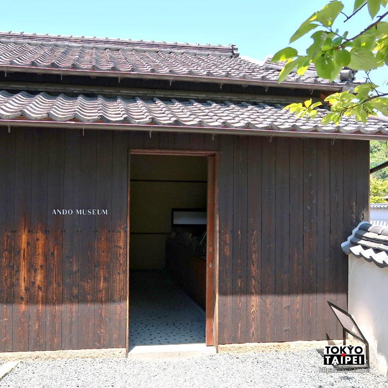 【Ando Museum】木造古民家內的清水模 新舊交錯間遇到安藤忠雄