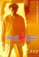 Tân Long Hổ Phong Vân - The Most Wanted