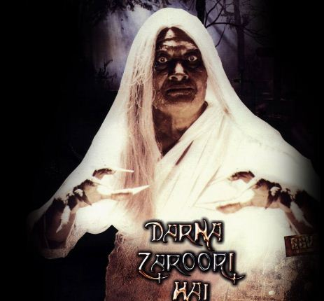 Top 10 Best Bollywood Horror Movies or scary Films
