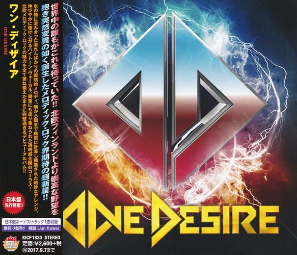 ONE DESIRE - One Desire [Japanese Edition] (2017) full