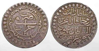 النقود المعدنية الجزائرية القديمة 1820
