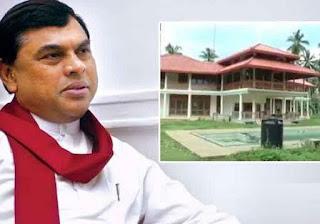 Basil Rajapaksa - Malwana land