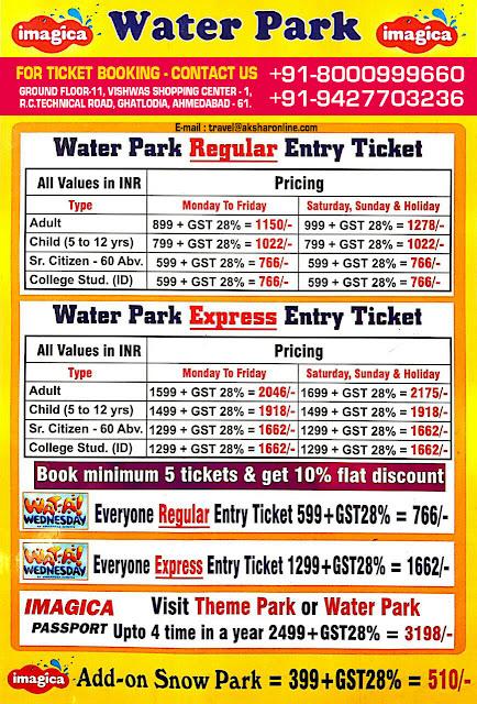 imagica rates, imagica new updated rates, imagica official partner, imagica ticket booking agent in ahmedabad, ahmedabad ticket booking agent of imagica, aksharonline.com, akshar infocom, 9427703236, 8000999660, info@aksharonline.com, adlabs imagica ticket booking
