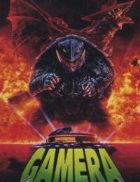 Gamera: Guardian Of The Universe | Bmovies