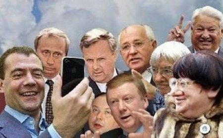 Психоанализ российской «элиты». Диагноз – страх перед новой эпохой