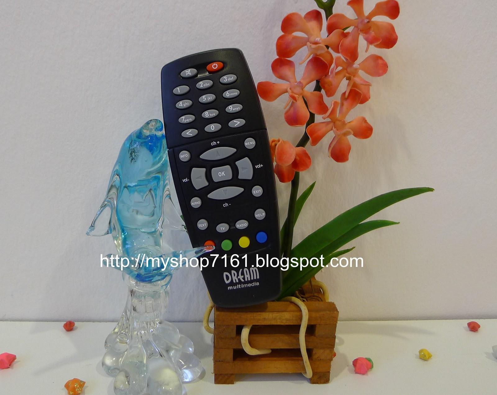 My Shop: Dreambox Satellite Receiver DM500s / DM518s