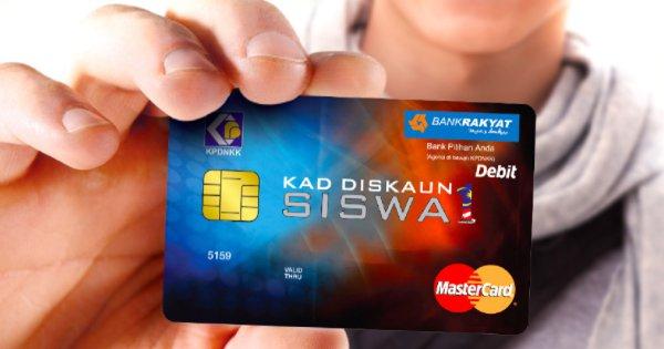 Cara Memohon Kad Debit KAD1SM 2017 Online