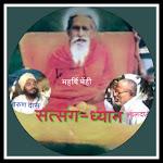 Shri Geeta Yoga Prakash