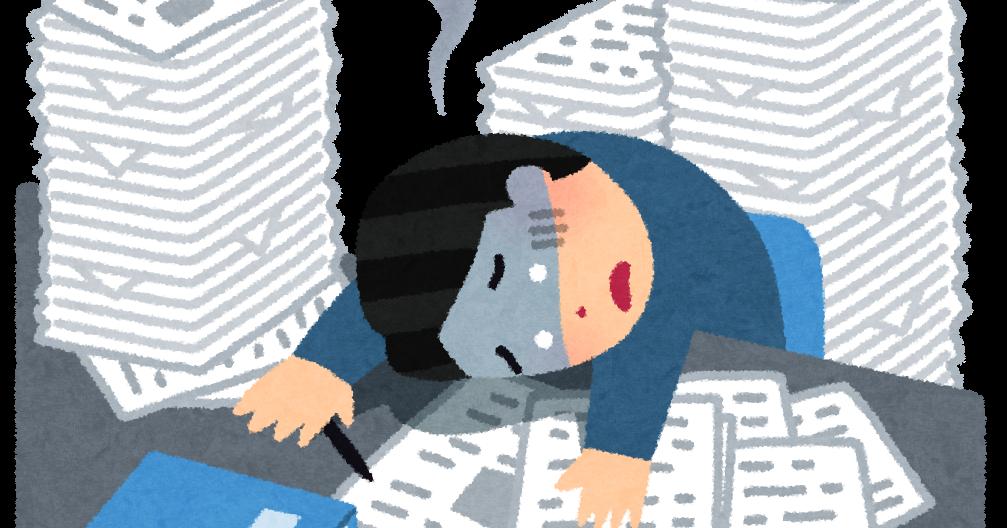 「働きすぎ フリー」の画像検索結果
