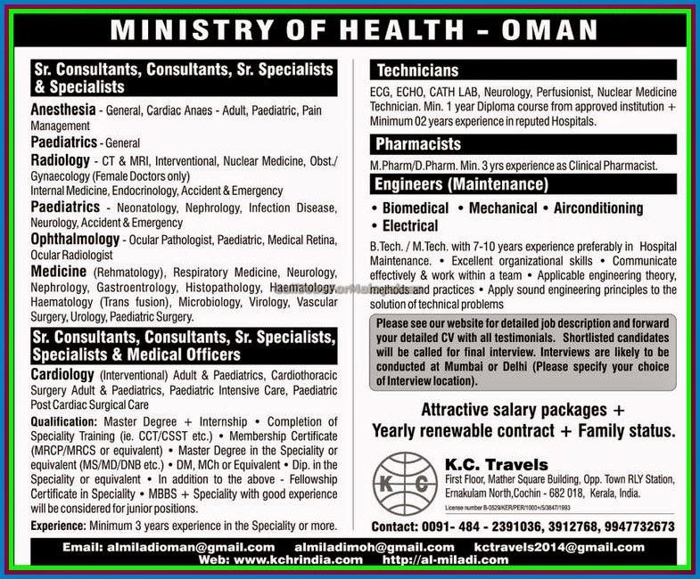 Oman MOH Job Vacancies - Gulf Jobs for Malayalees