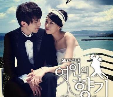 Drama Korea Scent Of A Woman Subtitle Indonesia [Episode 1 - 16 : Complete]