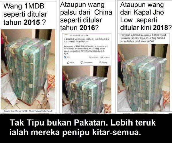 1MDB: Pakatun kitar semula fitnah bersiri mereka