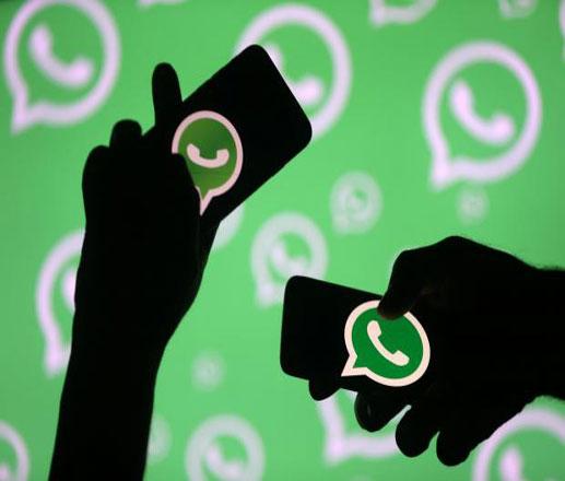 طريقةالغاء الحظر في الواتس اب بدون حذف التطبيق