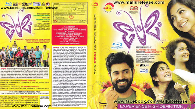 premam, premam malayalam movie, premam songs, premam song, premam movie, premam 2016, premam full movie, premam cast, premam video songs, premam malayalam full movie, premam aluva puzha, premam full movie malayalam, premam malayalam, premam songs malayalam, premam heroine, premam film, premam nivin pauly, premam malayalam movie songs, premam movie cast, premam full movie hd, premam pathivaayi njan, premam video, premam cinema, premam kalippu, premam anupama, premam movie actress, premam actors, premam film songs, premam full movie online, premam watch online, mallurelease
