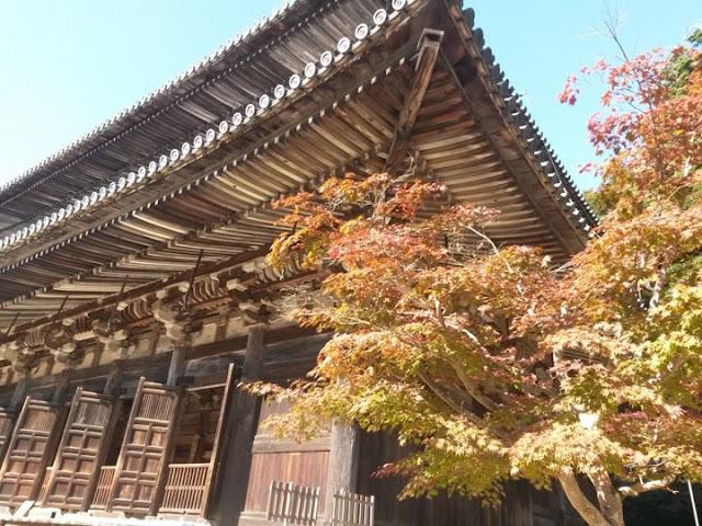 Mount Shosan Engyo-ji temple